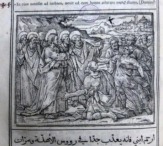 image_arabic_bible_03