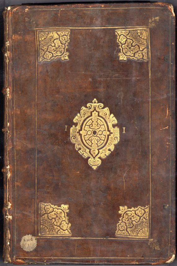 chethams_library_2-h-6-1_front_230x340mm